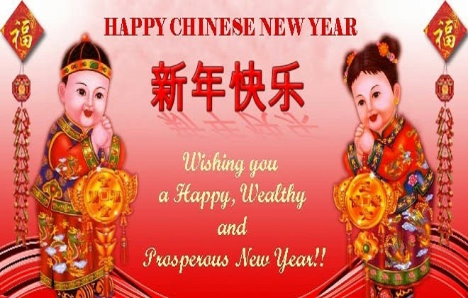 Chinese new year quotes and messages