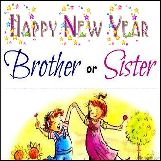 Happy New Year 2016 Messages for brother & sister