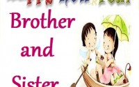 Happy New Year 2016 Quotes for brother & sister