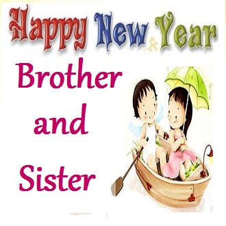 happy new year 2016 quotes for brother sister