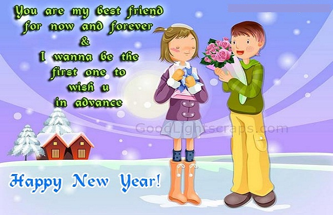 Happy New Year 2016 Sms for brother & sister