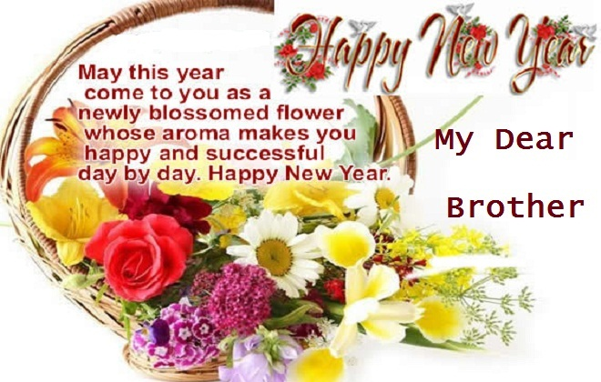 Happy New Year Wishes 2016 for brother & sister