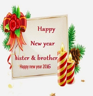 happy new year wishes 2016 for brother sister