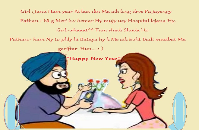 New Year Funny Jokes in Hindi