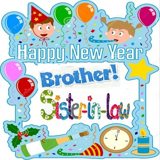 happy new year wishes 2016 for brother sister in law