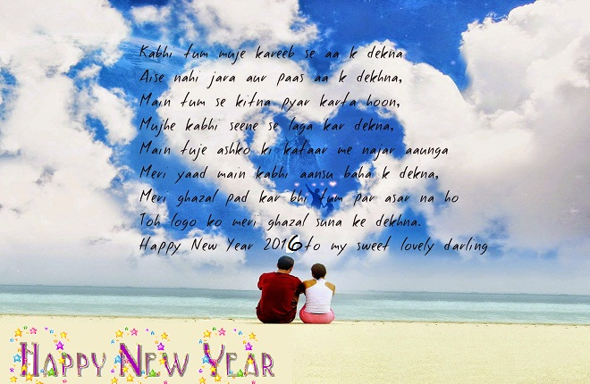Happy new year poetry for husband & wife