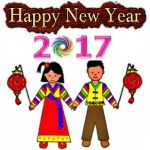 New year sms to my son and daughter