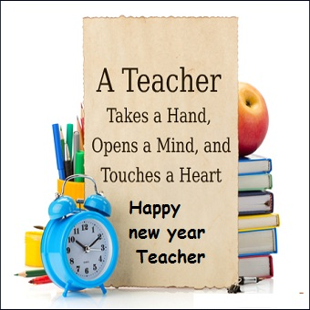 happy new year 2017 quotes for teacher