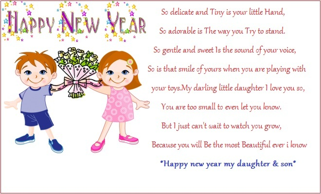 New year poem for son and daughter